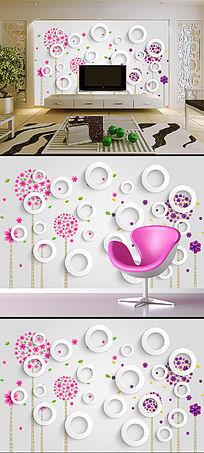 3D圆圈梦幻花电视沙发背景墙