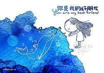 保护海洋生物海报