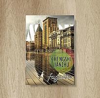 国外时尚欧式建筑杂志封面