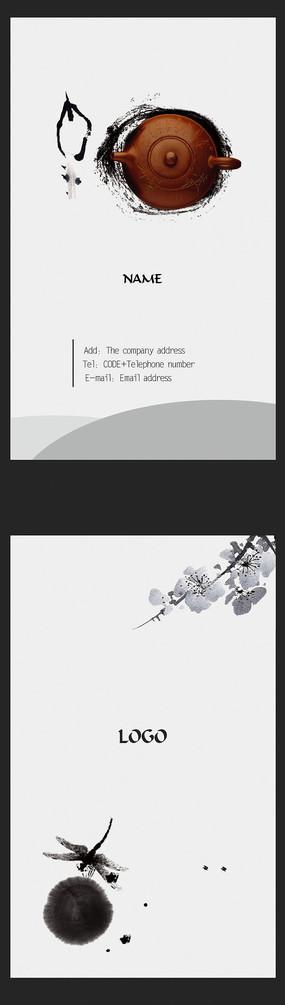 简约中国风竖版名片
