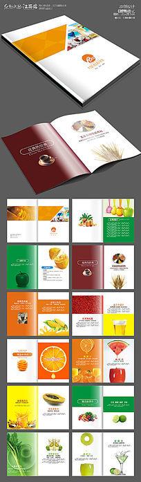 鲜榨果汁画册设计模板