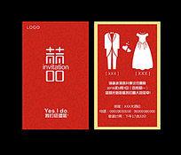 婚庆名片设计CDR源文件下载