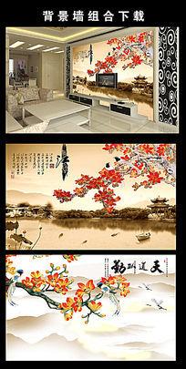 中国风木棉花鸟毛笔字电视背景墙图片设计下载