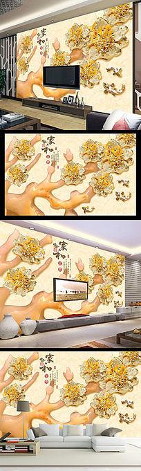 金色浮雕花开富贵鲤鱼电视沙发背景墙