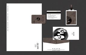 中国风VI应用设计模版
