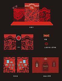 红色复古婚礼舞台背景cdr矢量素材