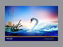 天鹅湖江景洋房湖岸江景高端房地产广告