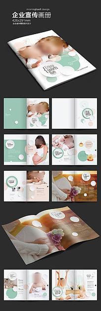 孕婴画册版式设计