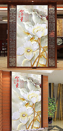 富贵浮雕荷花玄关装饰画图片