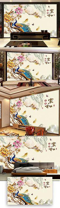 家和富贵孔雀彩雕玉兰花电视背景墙图片