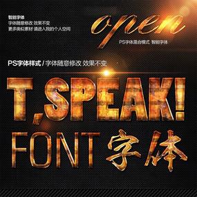 Y字字体设计