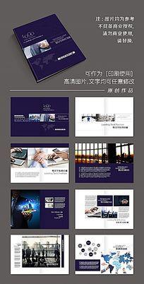 蓝色企业高档合作数据商务画册
