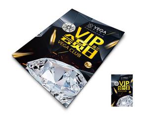 酒吧VIP会员之夜宣传海报设计