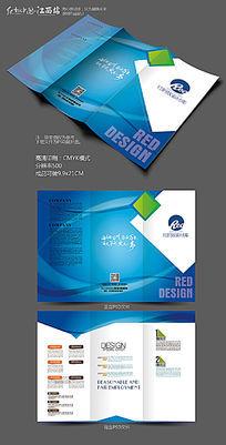 蓝色商业招商三折页设计