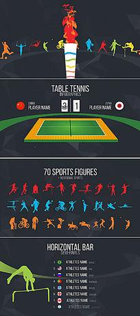 奥运会各种体育比赛项目介绍片头视频模板