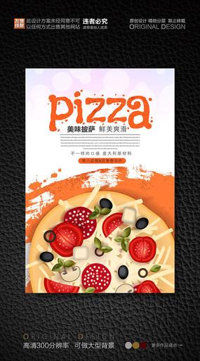 手绘披萨促销海报
