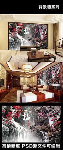 中国风中式水墨画山水画梅花腊梅电视背景墙