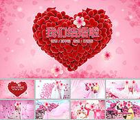 粉红色大气浪漫我们结婚啦纪念册ppt模板