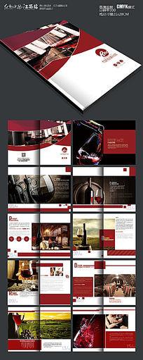 高端红色葡萄酒画册版式设计模板