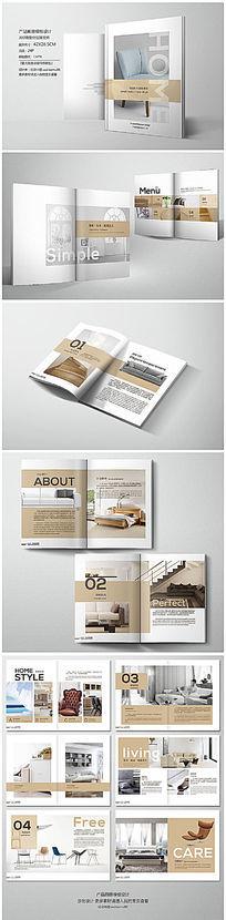 欧美风格时尚家居画册设计