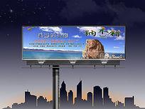 西藏纳木错旅游广告宣传