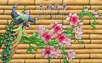 3D创意彩雕玉兰花孔雀花开富贵背景墙