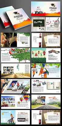 毕业纪念册同学录画册设计