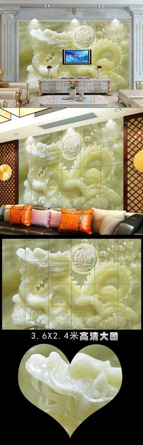 超高清玉雕祥龙盛世壁画客厅电视背景墙