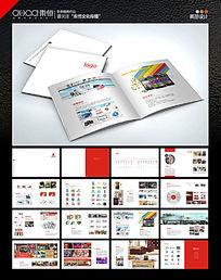 单色淡雅简约公司画册设计