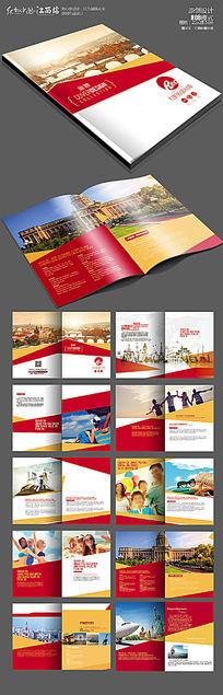 国外旅游画册版式设计模板