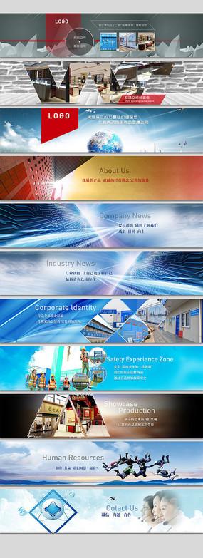 商务风格全套展示公司企业banner PSD分层素材