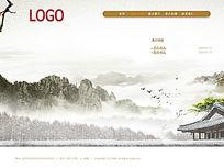 水墨风景点网站