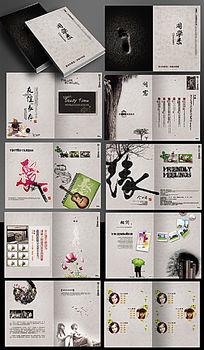 同学录画册设计图册