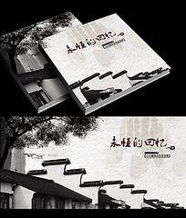 永远的回忆同学纪念册同学录封面