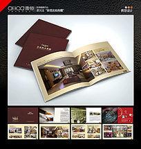 装修装饰公司画册设计