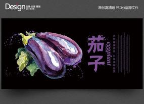 黑色高端茄子蔬菜宣传海报设计