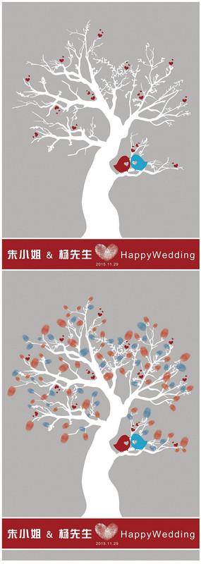 婚礼签到喷绘