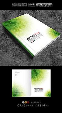 绿色环保简约封面设计