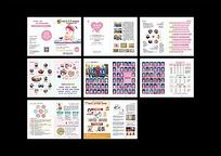 母婴企业A5广告宣传画册