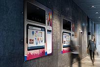 企业科技炫彩展板