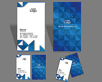 竖版蓝色公司商务名片设计