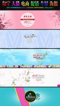 淘宝天猫春夏季韩版女装促销海报模板图片psd素材下载