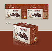 中國風食品包裝設計cdr矢量模版