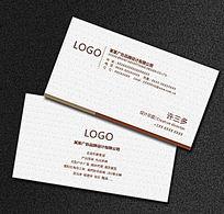 最新简洁大气广告公司cdr名片设计