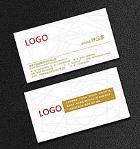 最新时尚大气广告公司名片设计CDR