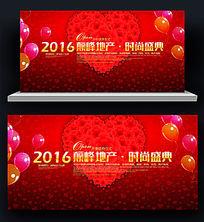 大气红色结婚活动背景板展板