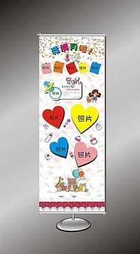 卡通可爱清新宝宝满月酒展架海报模版CDR