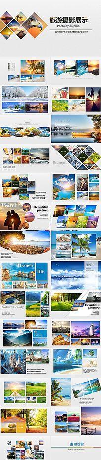 摄影画册旅游电子相册作品集PPT模板