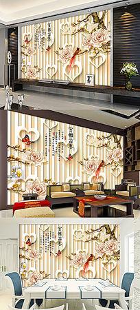 雅舍兰香彩雕玉兰花3D立体电视背景墙图片
