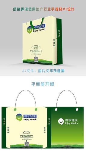 环保自然适合地产行业的手提袋VI设计